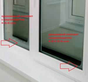 Сравнение количества конденсата при однокамерном и двухкамерном стеклопакете в одинаковых условиях