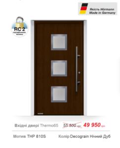 входные двери Хьорман термо 65 мотив tph 810s цвет ночной дуб