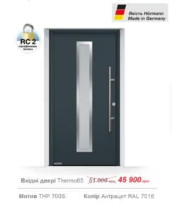 входные двери Хьорман термо 65 мотив tph 700s цвет антрацит